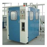 CM A2 AUTOMATIC BLOW MOLDING MACHINE