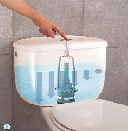 Mecanismo de descarga interrumpible aguamarket - Mecanismo de cisterna ...