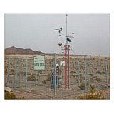 Cotizar y Comprar Estacion Meteorologica