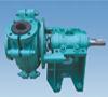 Bombas centrifugas para lodo Tipo MD, AHD, HHD