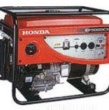 Generador Electrico 4 5 KVA