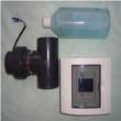 ionizador piscina 50 m3
