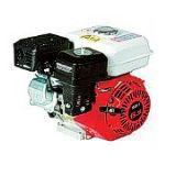 Cotizar y Comprar Motor a combustion