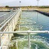 Planta Tratamiento de Aguas Residuales