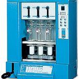 Extractor para la separacion cuantitativa de sustancias mediante solventes   SER 148 3