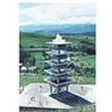 Torres de Aireacion