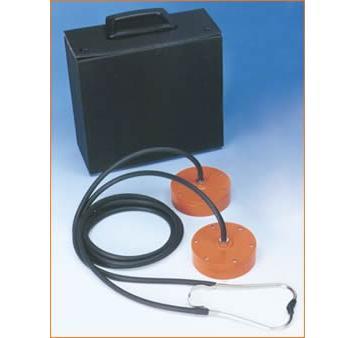 Membrana acustica